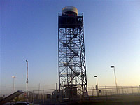 Radar tower at Hartsfield-Jackson International Airport (KATL)